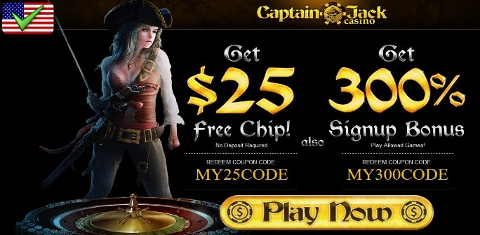 NO DEPOSIT BONUS CODES 2017
